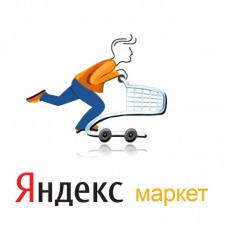 Скидка за положительный отзыв на Яндекс-Маркет